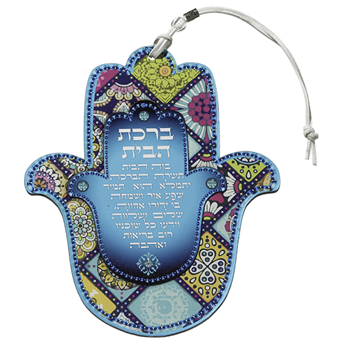 Ceramic Red /& Blue Hamsa Home Blessing Stand or Hanging Option