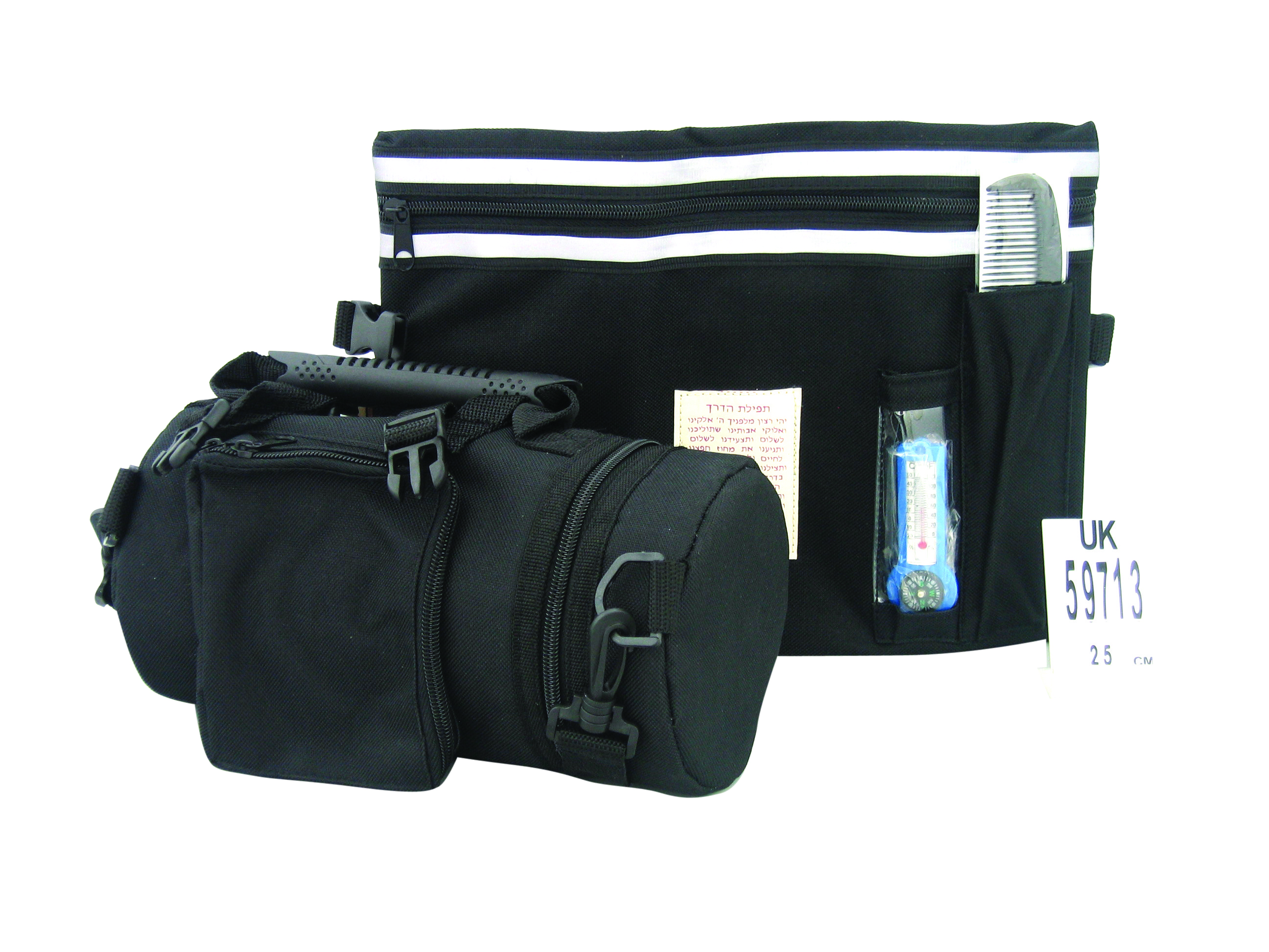 Insulated Tefillin Case Tik Taf